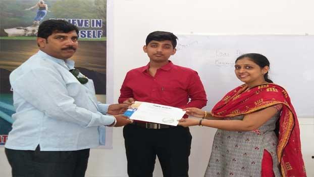 student_parent_certificate